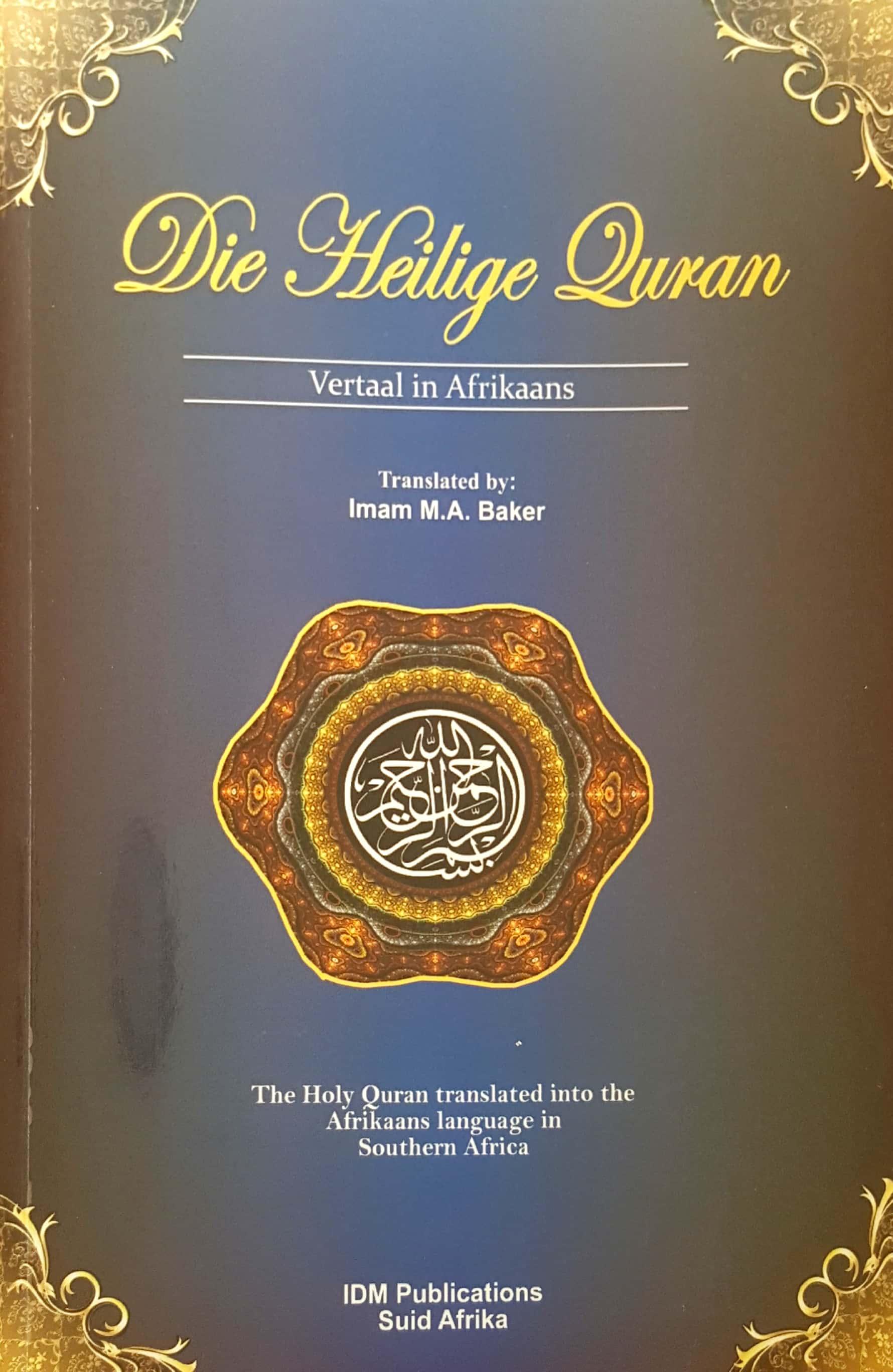 Arabic – Afrikaan – My Free Quran